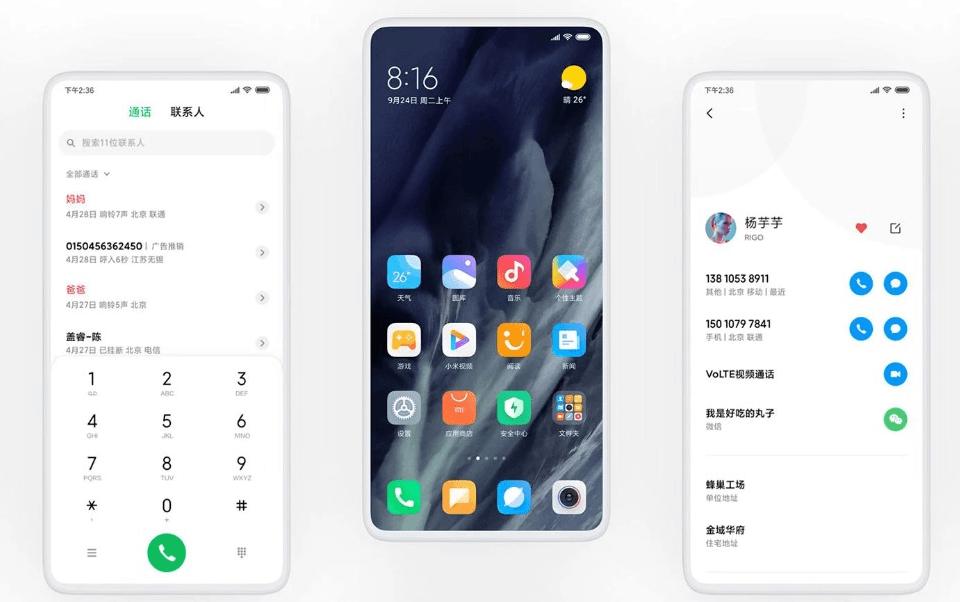 Download MIUI 11 update for Xiaomi / Redmi devices